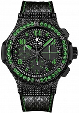 Часы Hublot Big Bang Black Fluo 41mm Ladies
