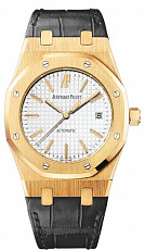 Часы Audemars Piguet Royal Oak Automatic 39mm