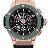 Часы  Hublot Aero Bang Gold and Tantalum