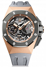 Часы Audemars Piguet's Limited Edition Royal Oak Concept Flying Tourbillon GMT Southeast Asia Exclusive 20 pcs