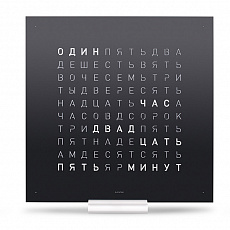 Часы Qlocktwo Touch  Black Pepper 135 x 135 mm